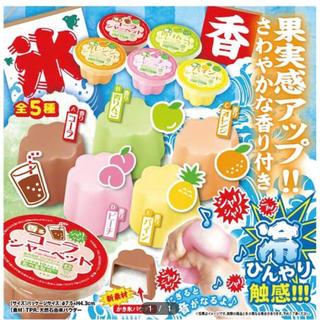 シャーベットスクイーズ♡5つ888円♡