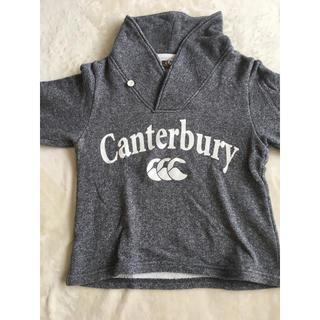 CANTERBURY - Canterbury服