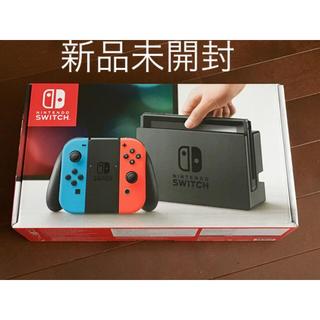 ニンテンドースイッチ(Nintendo Switch)の任天堂  スイッチ  Switch  ネオン  新品(家庭用ゲーム本体)