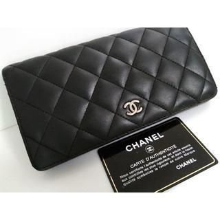 シャネル(CHANEL)の綺麗です シャネル マトラッセ 2つ折 財布(財布)