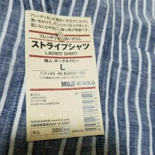 ムジルシリョウヒン(MUJI (無印良品))の新品未使用 無印良品 MUJI フレンチリネン シャツ ストライプ(シャツ/ブラウス(長袖/七分))