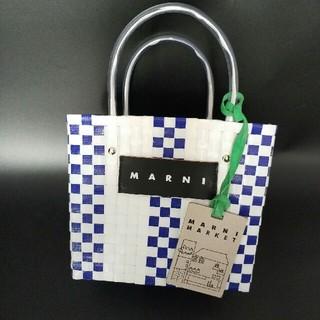 マルニ(Marni)のマルニ MARNI MARKET ピクニックバック かごバッグ 新品同等(かごバッグ/ストローバッグ)