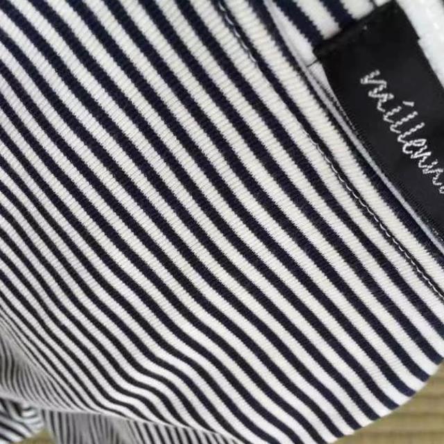 しまむら(シマムラ)のボーダートップス オフショル レディースのトップス(カットソー(半袖/袖なし))の商品写真