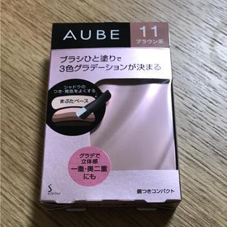 オーブクチュール(AUBE couture)のオーブ ひと塗りアイシャドウ♡ ブラウン11♡(アイシャドウ)