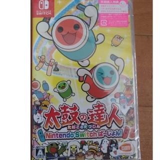 ニンテンドースイッチ(Nintendo Switch)の太鼓の達人 Nintendo Switch ば~じょん 新品(家庭用ゲームソフト)
