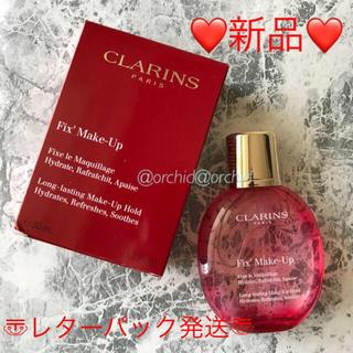 CLARINS - CLARINS クラランス フィックスメイクアップ
