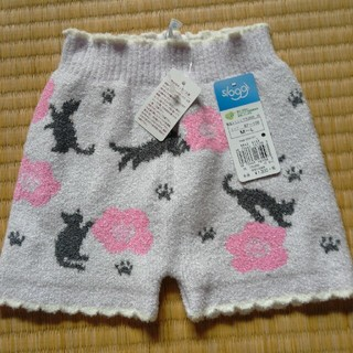 Triumph - モコモコ 毛糸パンツ?
