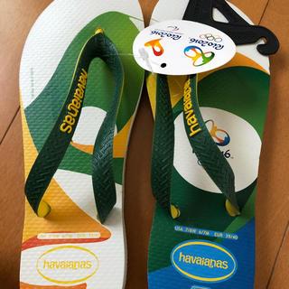 新品未使用 ハワイアナス リオオリンピック限定モデルビーチサンダル