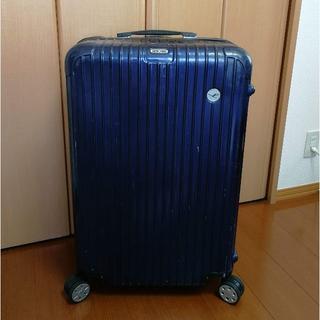 リモワ(RIMOWA)のRIMOWA ルフトハンザ SALSA 4輪 TSA スーツケース(トラベルバッグ/スーツケース)