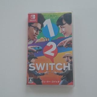 ニンテンドースイッチ(Nintendo Switch)のスイッチソフト ワンツースイッチ (家庭用ゲームソフト)