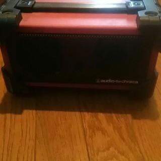 オーディオテクニカ(audio-technica)のaudio-technica AT-SPB5  アンプ内蔵スピーカー(スピーカー)