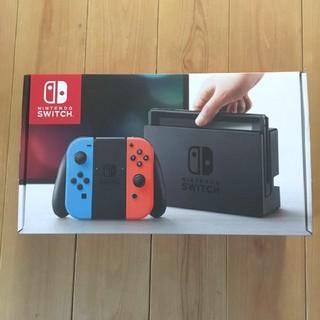ニンテンドースイッチ(Nintendo Switch)の新品 保証あり Nintendo Switch ニンテンドー スイッチ 本体(家庭用ゲーム本体)
