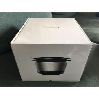 バーミキュラ(Vermicular)のバーミキュラ ライスポット 5合炊き シルバー RP23ASV/SV(炊飯器)