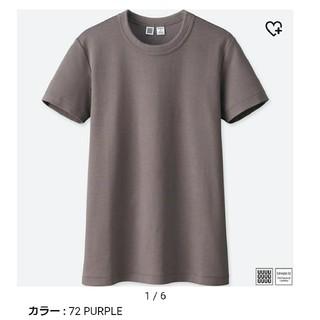 UNIQLO - ユニクロ クルーネック Tシャツ パープル