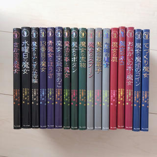 コウダンシャ(講談社)のルースチュウ 魔女シリーズ 小説 17冊セット(文学/小説)
