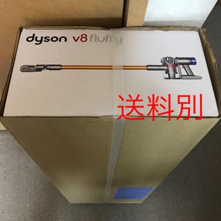 ダイソン(Dyson)の送料別 新品未開封 dyson V8 Fluffy SV10FF2(掃除機)