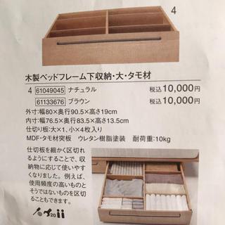 ムジルシリョウヒン(MUJI (無印良品))の無印良品  ベッド下収納ボックス(ケース/ボックス)