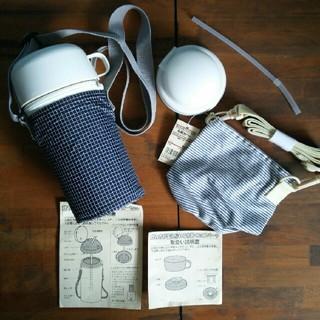 ムジルシリョウヒン(MUJI (無印良品))のむぎ様専用/無印/水筒&カバー(水筒)