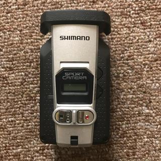 シマノ(SHIMANO)のシマノスポーツカメラcm-2000(パーツ)
