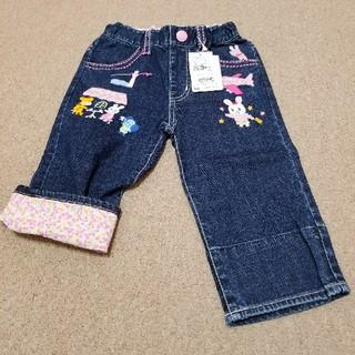 mikihouse - ミキハウス120サイズうさこちゃん豪華パンツ