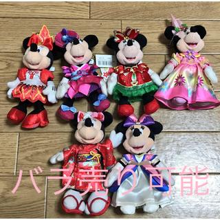ディズニー(Disney)のミニー ぬいぐるみバッジ(ぬいぐるみ)