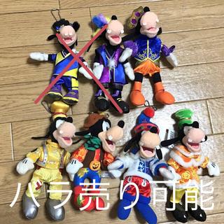 ディズニー(Disney)のグーフィー マックス ぬいぐるみバッジ(ぬいぐるみ)