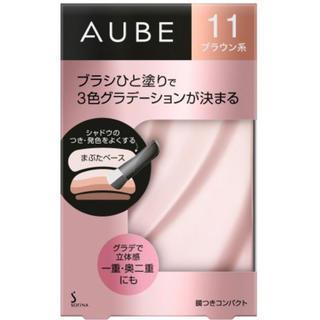 オーブクチュール(AUBE couture)のオーブ ひと塗りアイシャドウ 11ブラウン系❤️(アイシャドウ)