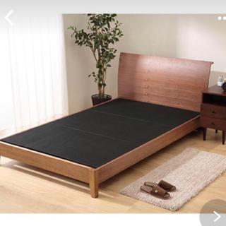 オオツカカグ(大塚家具)のしゅり様専用 ベッド&フレーム(ダブルベッド)