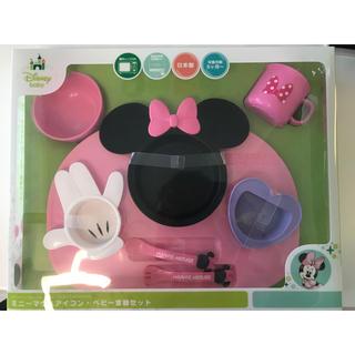 ディズニー(Disney)のDisneyミニー離乳食食器セット(離乳食器セット)