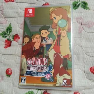 ニンテンドースイッチ(Nintendo Switch)のレイトンミステリージャーニーカトリーエイルと大富豪の陰謀DX(携帯用ゲームソフト)