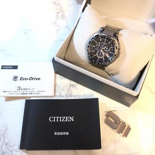 シチズン(CITIZEN)の【CITIZEN】H610-T016782 ソーラー腕時計 WH-1307(腕時計(アナログ))