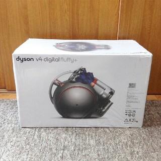 ダイソン(Dyson)の新品 未開封品 dyson 最新 V4 digital fluffy+(掃除機)