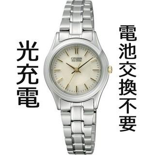 シチズン(CITIZEN)のシチズン レディース腕時計 エコ・ドライブ(腕時計)