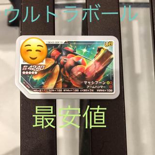 ポケモン - ポケモンガオーレ マッシブーン