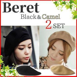 ベレー帽 2色SET Black&Camel フェミニン ガーリー 最安値(ハンチング/ベレー帽)