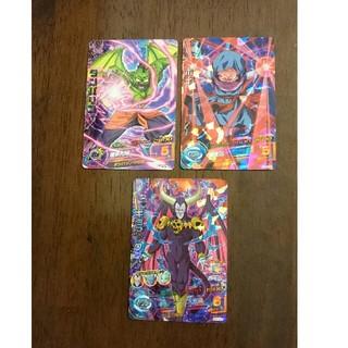 バンダイ(BANDAI)のドラゴンボールヒーローズ 妨害カード3枚(シングルカード)
