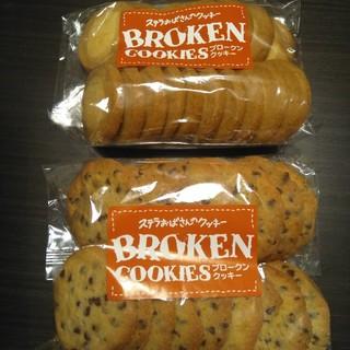 ステラおばさん ブロークンクッキー(菓子/デザート)