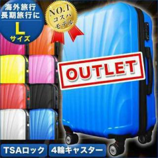 【売り切れ御免!早い者勝ち】☆Lサイズ☆激安キャリーケース 新品(スーツケース/キャリーバッグ)