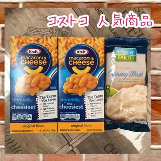 コストコ(コストコ)のコストコ♡人気商品!2種3点(その他)