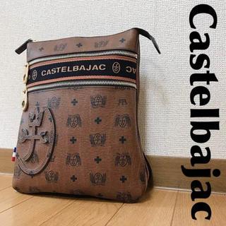 カステルバジャック(CASTELBAJAC)のCASTELBAJAC カステルバジャック ショルダーバッグ ロゴ柄 0808(ショルダーバッグ)