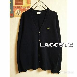 ラコステ(LACOSTE)のLACOSTE ラコステ レトロ個性派古着used長袖ゆるだぼニットカーディガン(カーディガン)