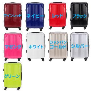 お得なアウトレット!即購入ok¥7000 中型スーツケース全色在庫ございます(スーツケース/キャリーバッグ)