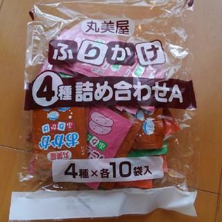 丸美屋  ふりかけ(その他)
