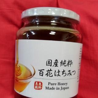 暑中見舞いセール 国産純粋百花はちみつ 1kg(その他)