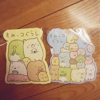 すみっコぐらし ポチ袋 セット★未開封★