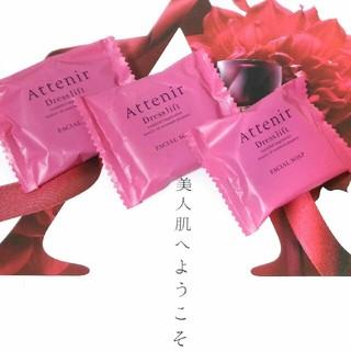 【アテニア ドレスリフト】 洗顔石鹸 ◆サンプル3個