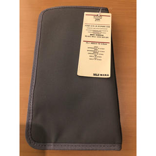 MUJI (無印良品) - 無印良品 パスポートケース グレー