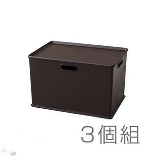 サンカ 日本製 squ+ インナーボックス 3個セット ふた付 ブラウン S(リビング収納)