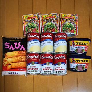 ☆沖縄の味セット☆(その他)