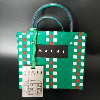 マルニ(Marni)の★マルニ MARNI MARKET ピクニックバック かごバッグ ハンドバッグ★(かごバッグ/ストローバッグ)